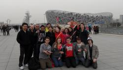 Visiting the Bird's Nest Stadium at the site of the 2008 Beijing Olympics