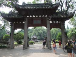 Visiting the Confucius Garden