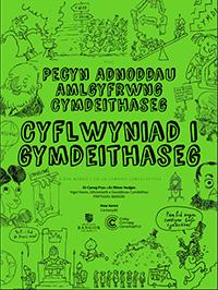Clawr y gyfrol Cyflwyniad i Gymdeithaseg