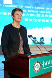 British ambassador to China, Barbara Woodward addressing atendees at the opening ceremony