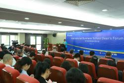 The International Business School Dean's Forum, held at Beijing Normal University, Zhuhai