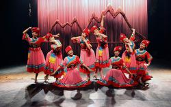 Chongqing Performance Company